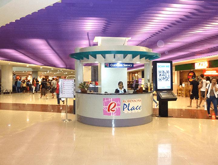 アジア最大級のショッピングモール