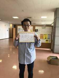 2018.6.26-29古本回収寄付者メ_180710_0007