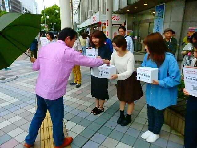 熊本地震  募金活動 〜活動風景〜_5454
