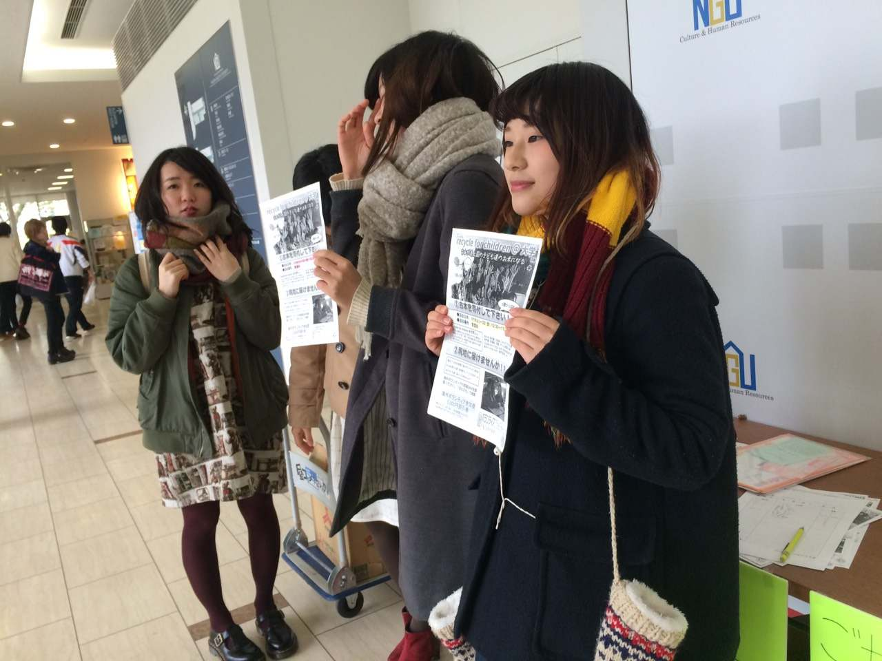 名古屋学院大学②
