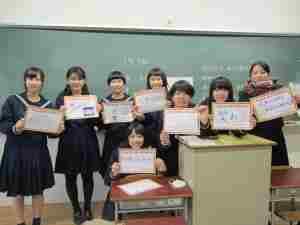 香川県立坂出高等学校