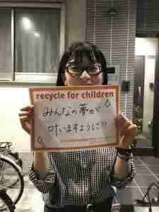 関西外国語