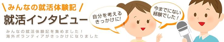 blog_top
