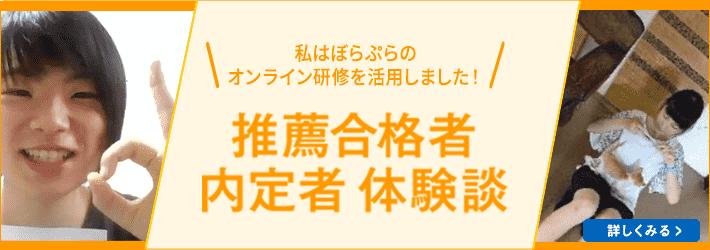 bnr_story