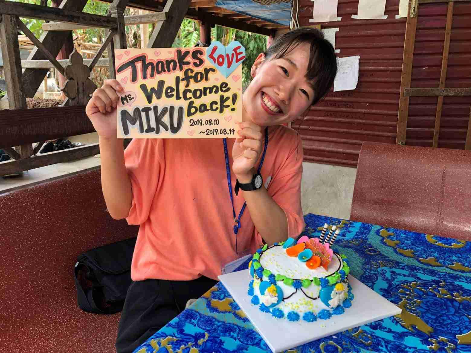 カンボジアのケーキ特集9