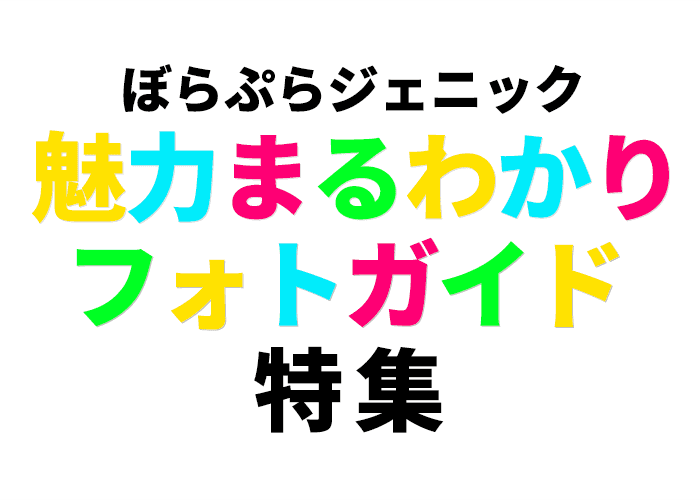 pr_top