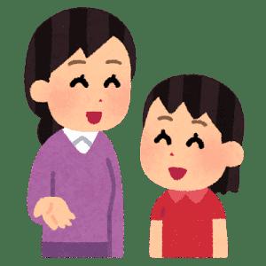 talk_oyako_mother_daughter